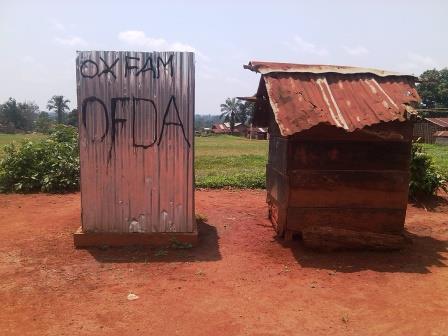 Des installations sanitaires d'un service public à Beni, Nord-Kivu, RD Congo ©Hervé Mukulu